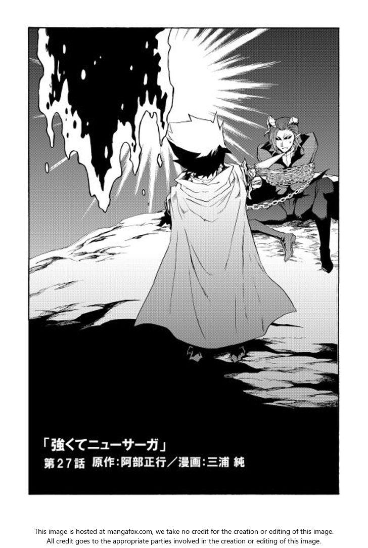 Tsuyokute New Saga 27 at MangaFox