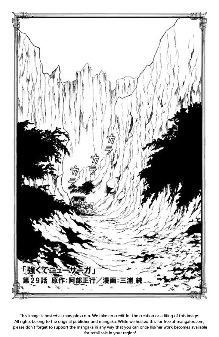 Tsuyokute New Saga 29 at MangaFox