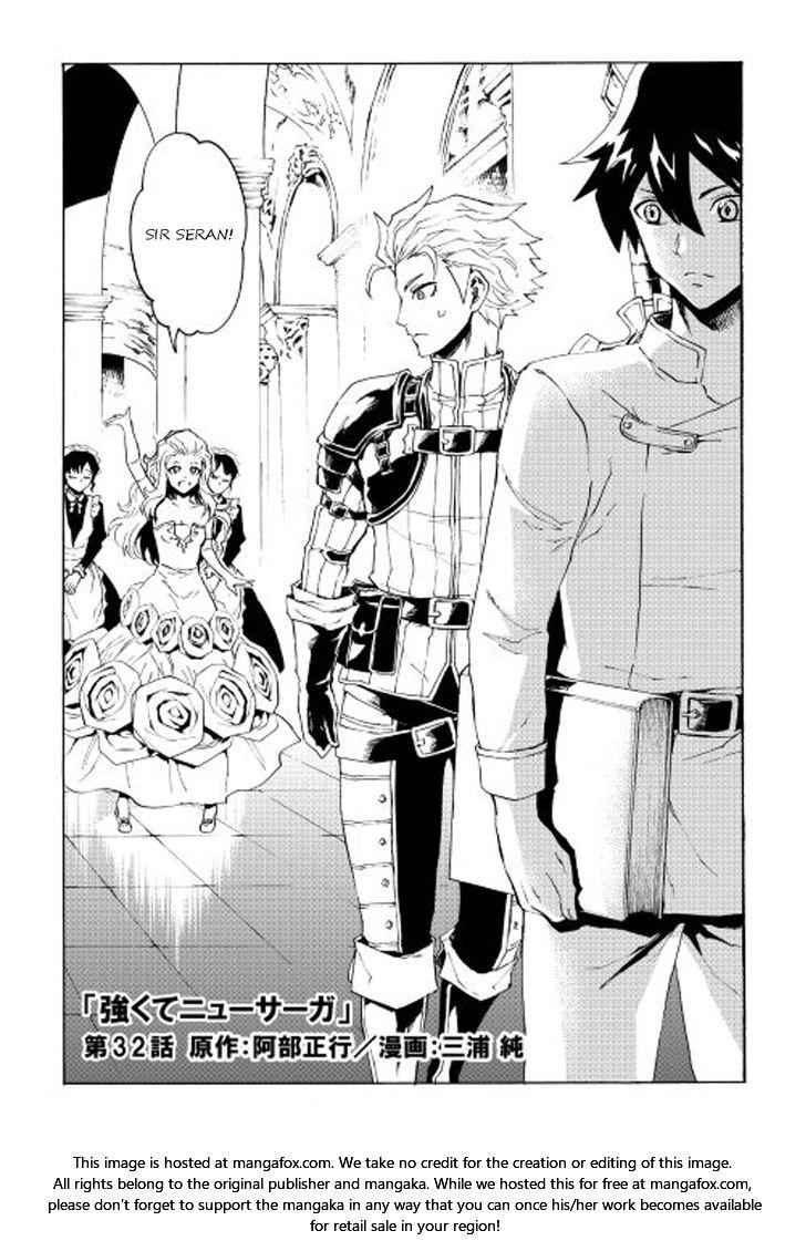 Tsuyokute New Saga 32 at MangaFox