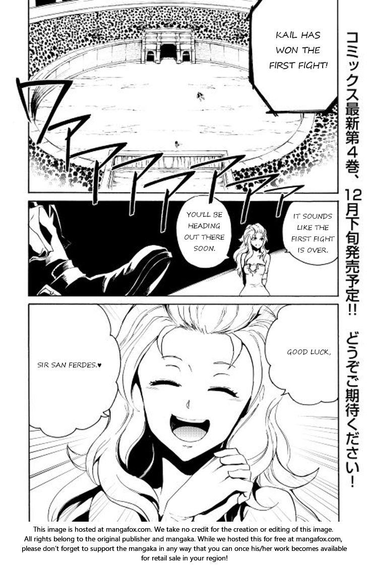 Tsuyokute New Saga 33 at MangaFox