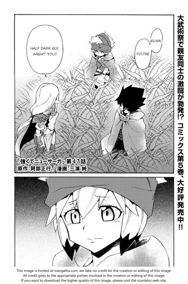 Tsuyokute New Saga 47 at MangaFox