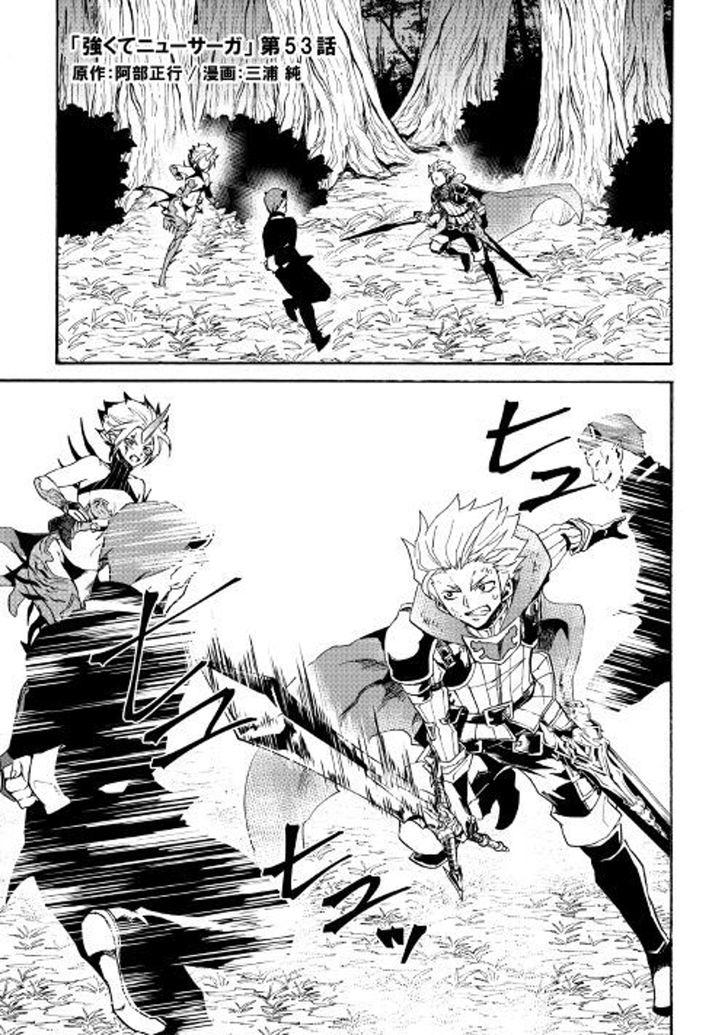 Tsuyokute New Saga 53 at MangaFox