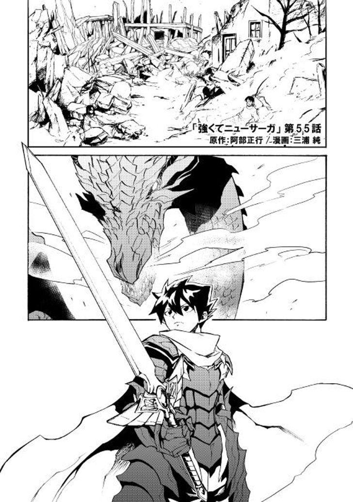 Tsuyokute New Saga 55 at MangaFox