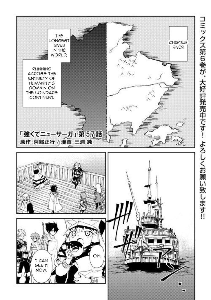 Tsuyokute New Saga 57 at MangaFox