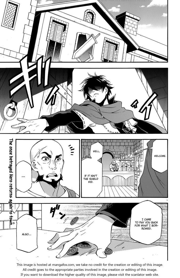 Tate no Yuusha no Nariagari 3: A Kid's Meal at MangaFox