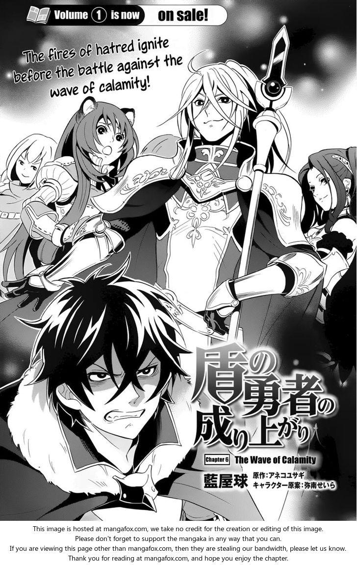 Tate no Yuusha no Nariagari 6: The Wave of Calamity at MangaFox