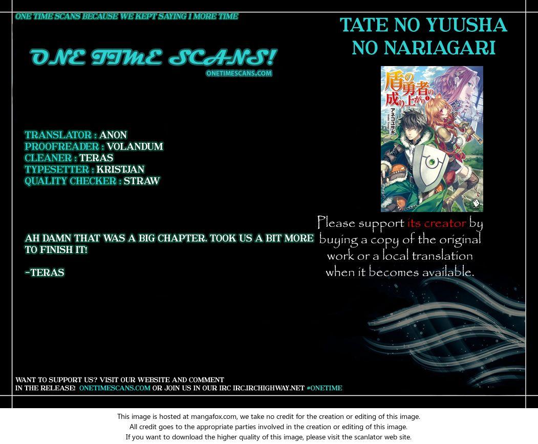 Tate no Yuusha no Nariagari 16: The Third Wave of Calamity at MangaFox