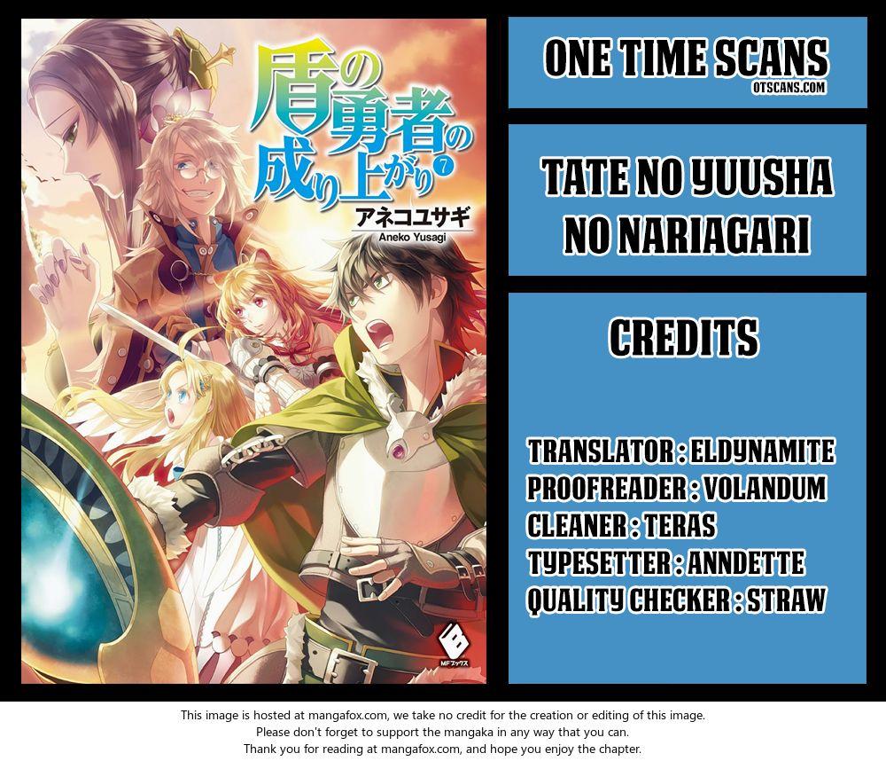 Tate no Yuusha no Nariagari 27: The Battle of Shield and Lance at MangaFox