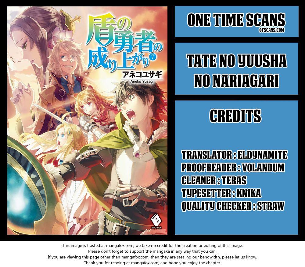 Tate no Yuusha no Nariagari 35: Camira Isle at MangaFox