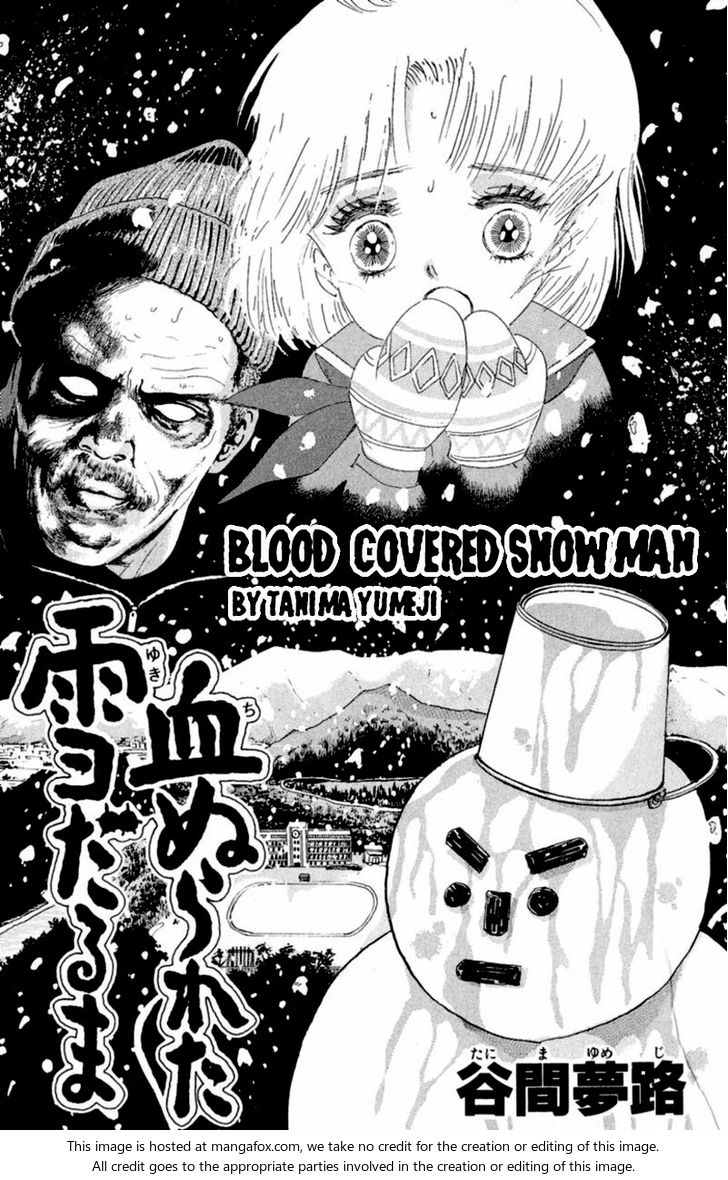 "13-nin no Short Suspense & Horror 14: ""Blood Covered Snowman"" by TANIMA Yumeji at MangaFox"