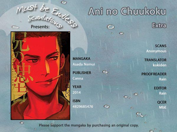 Ani no Chuukoku 7.5 at MangaFox