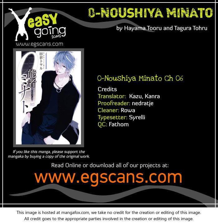 0-noushiya Minato 6 at MangaFox