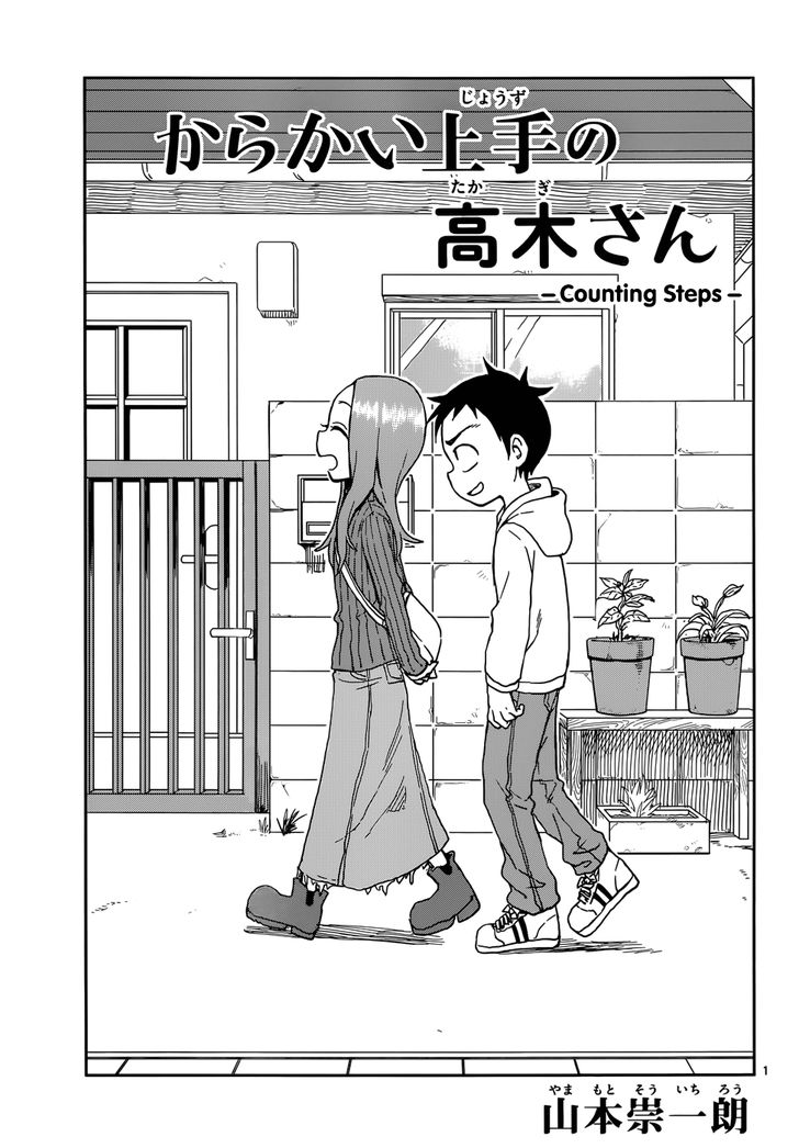 Karakai Jouzu no Takagi-san 80: Counting Steps at MangaFox