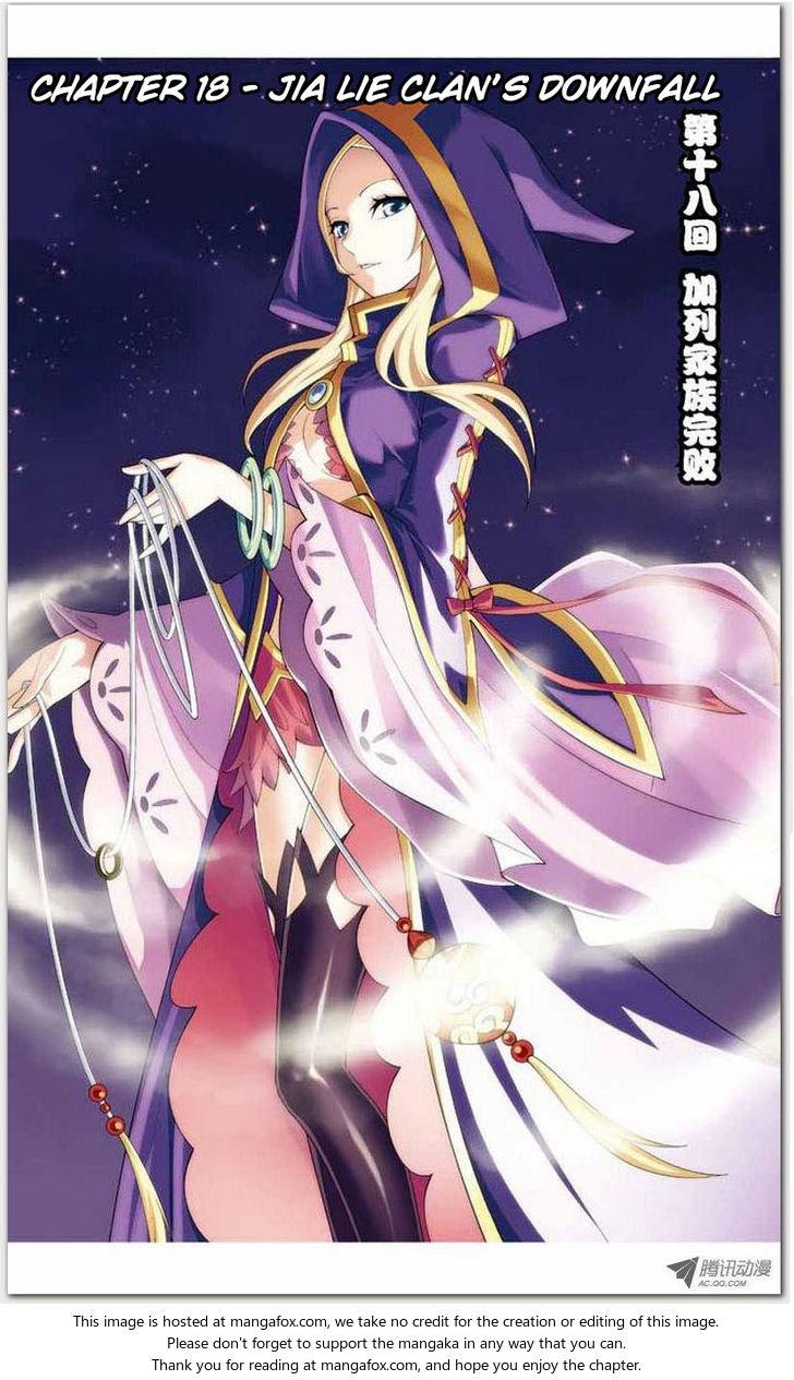 Doupo Cangqiong 18: Jia Lie Clan's Downfall at MangaFox