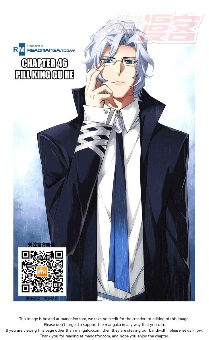 Doupo Cangqiong 46: Pill King Gu He at MangaFox