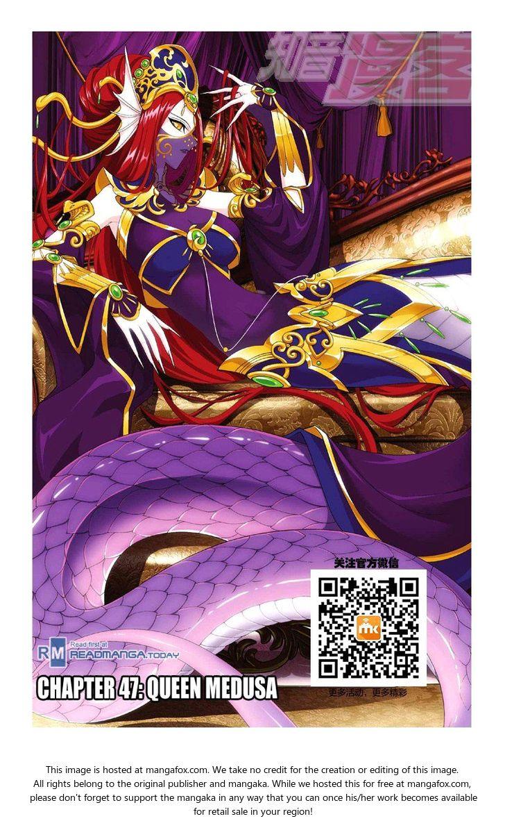 Doupo Cangqiong 47: Queen Medusa at MangaFox