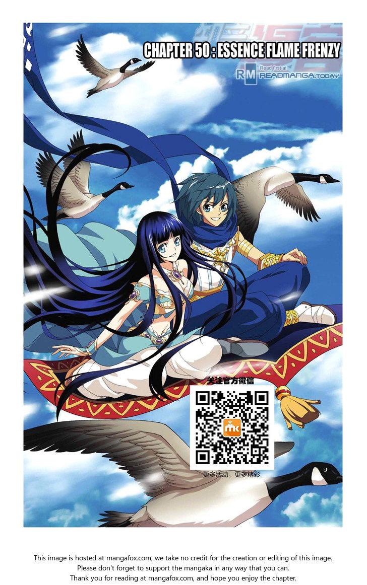 Doupo Cangqiong 50: Essence Flame Frenzy at MangaFox