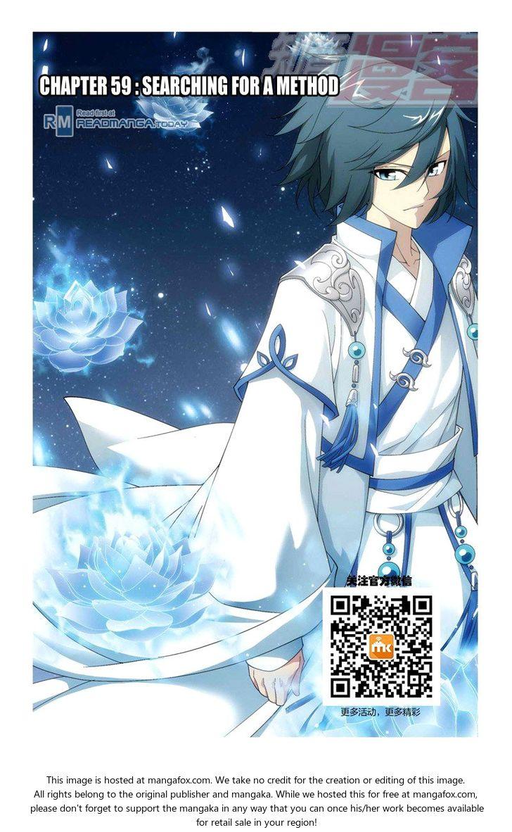 Doupo Cangqiong 59: Searching For A Method at MangaFox