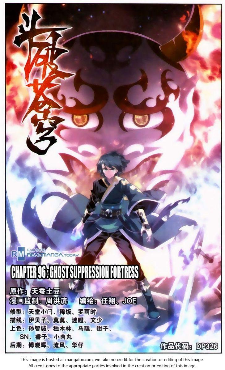 Doupo Cangqiong 96: Ghost Suppression Fortress at MangaFox
