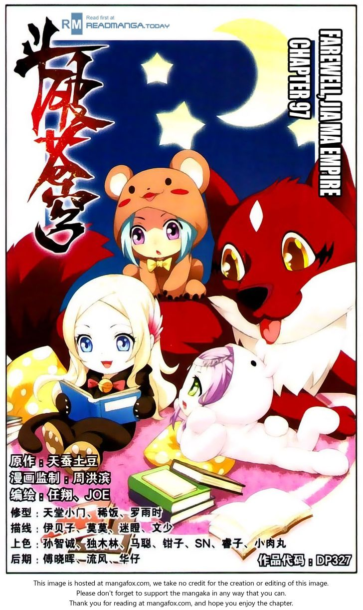 Doupo Cangqiong 97: Farewell, Jia Ma Empire at MangaFox