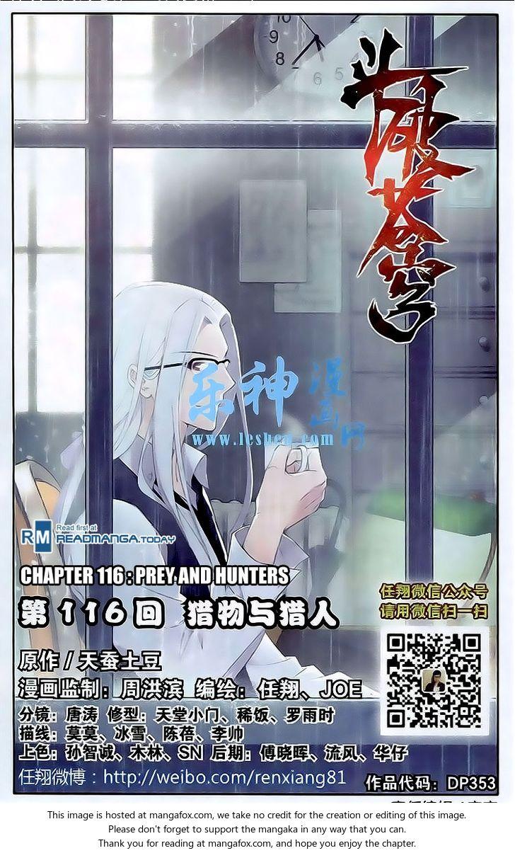 Doupo Cangqiong 116: Prey and Hunters at MangaFox