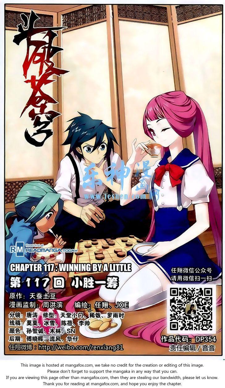 Doupo Cangqiong 117: Winning by a Little at MangaFox