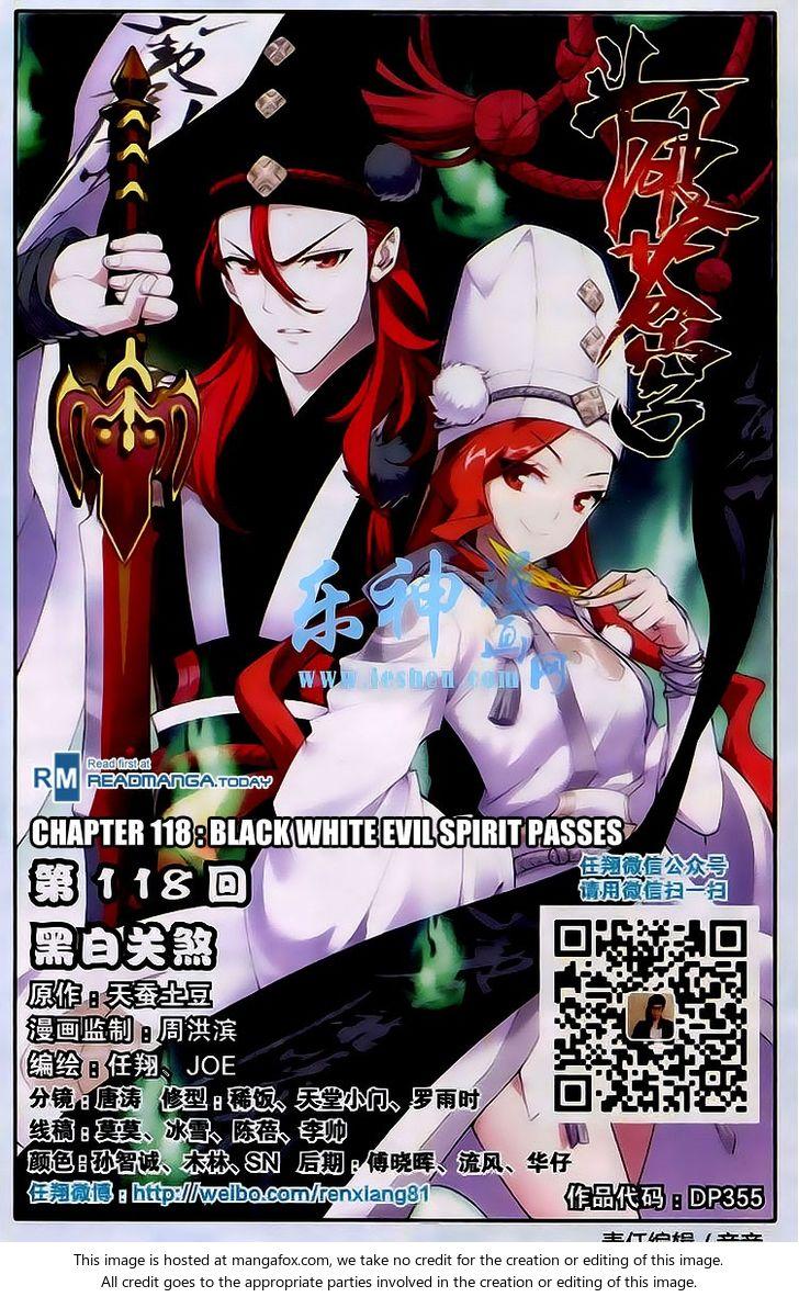 Doupo Cangqiong 118: Black White Evil Sprit Passes at MangaFox