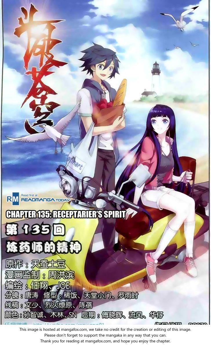 Doupo Cangqiong 135: Receptarier's Spirit at MangaFox