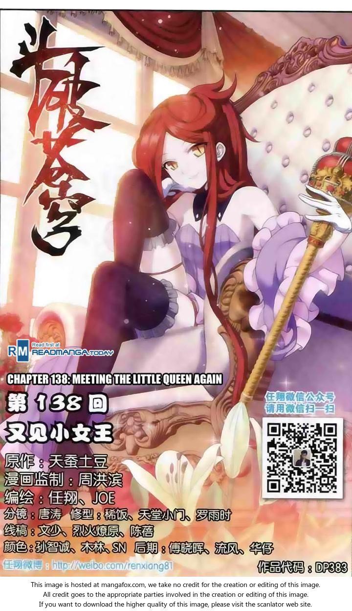 Doupo Cangqiong 138: MeetingThe Little Queen Again at MangaFox
