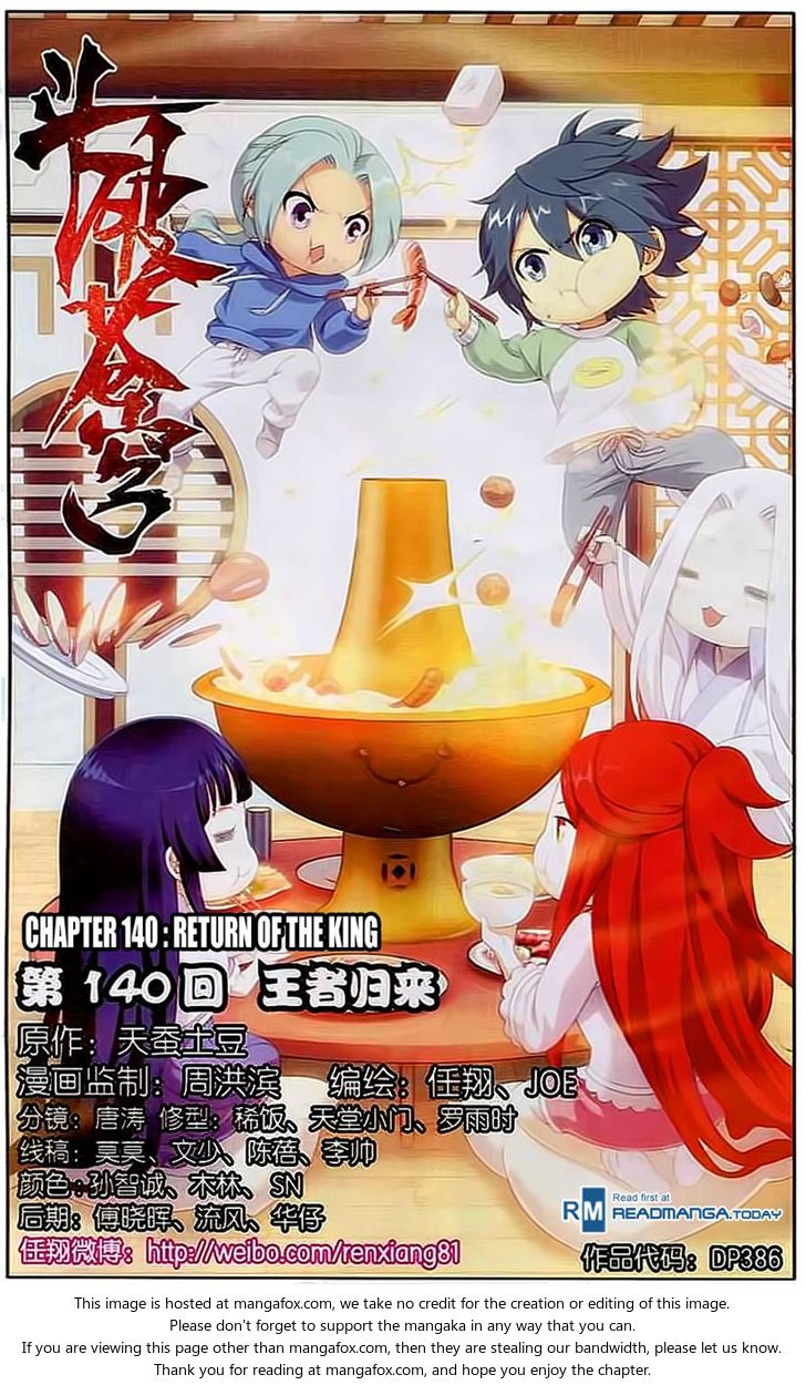 Doupo Cangqiong 140: Return of the King at MangaFox