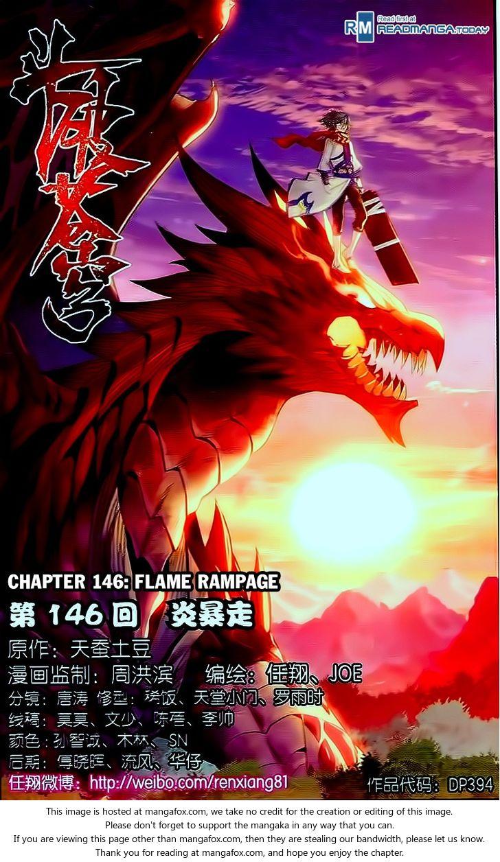 Doupo Cangqiong 146: Flame Rampage at MangaFox