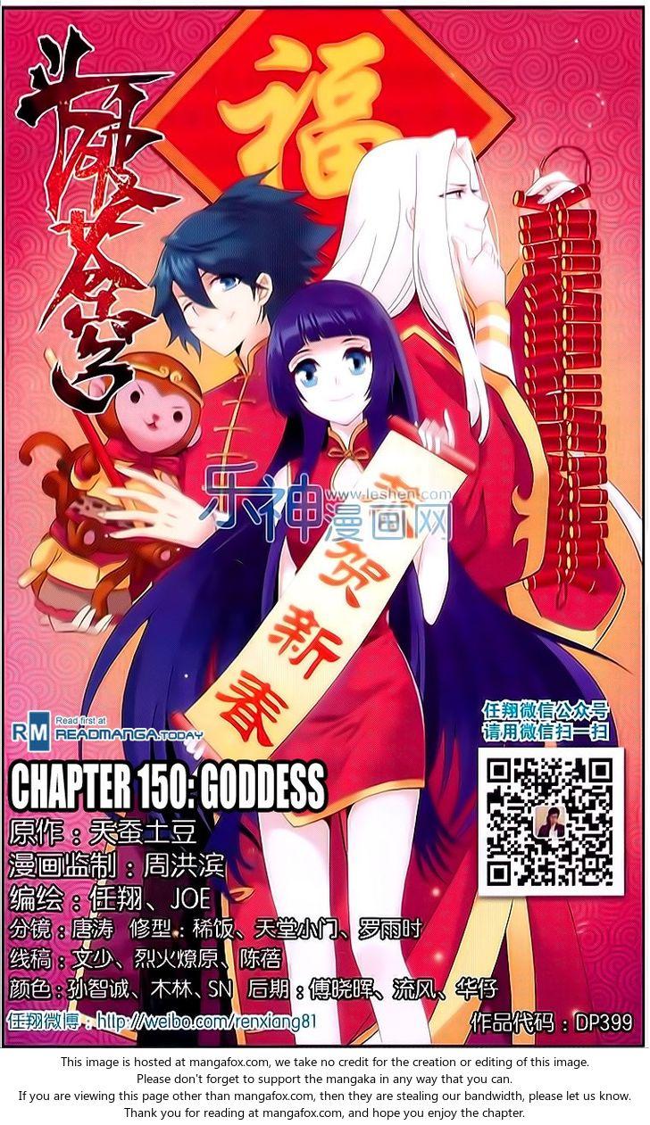 Doupo Cangqiong 150: Goodess at MangaFox