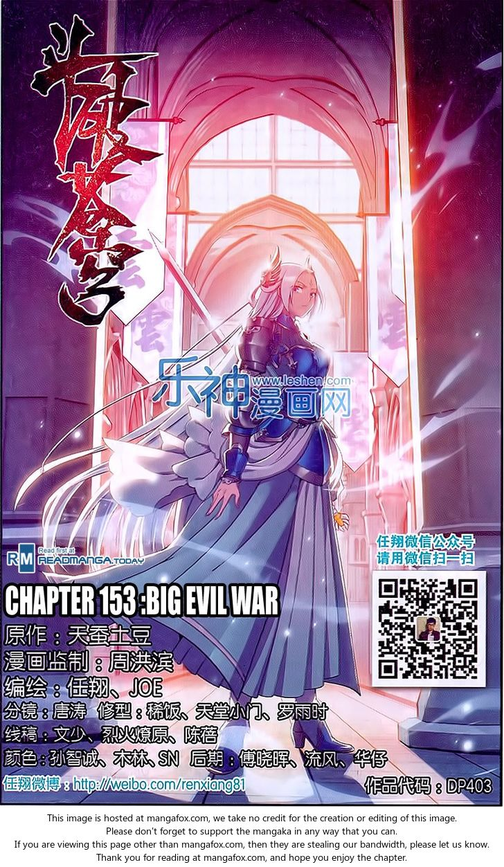 Doupo Cangqiong 153: Big Evil War at MangaFox