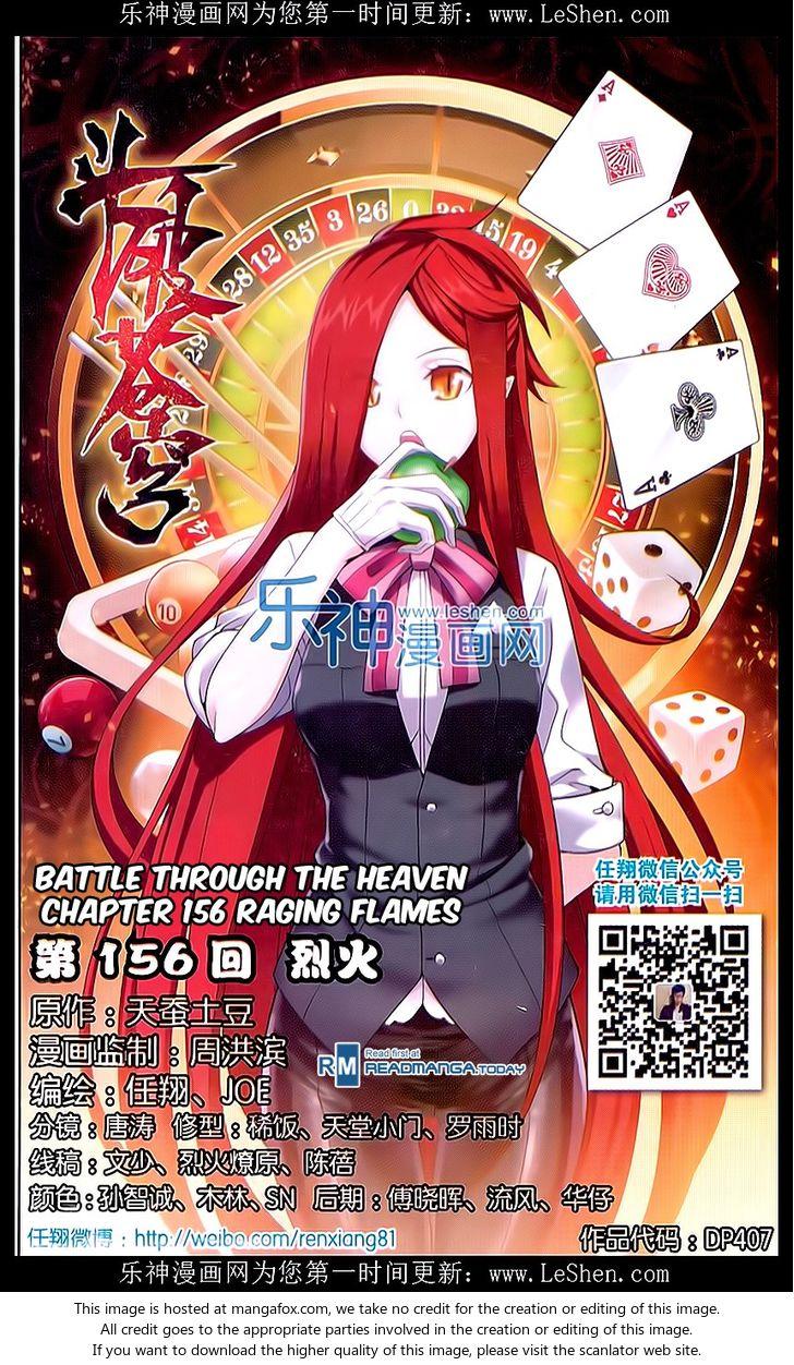 Doupo Cangqiong 156: Raging Flames at MangaFox