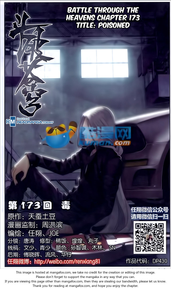 Doupo Cangqiong 173: Poisoned at MangaFox