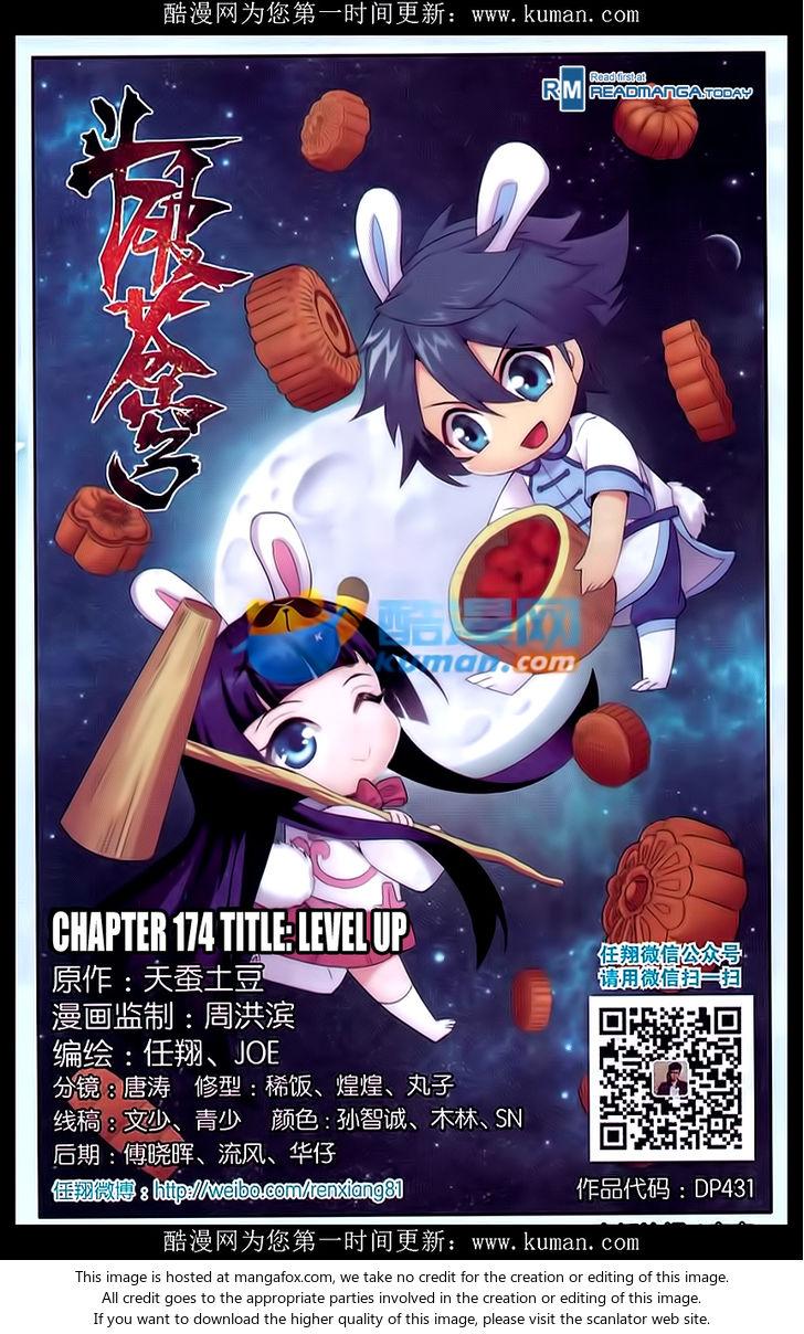 Doupo Cangqiong 174: Level Up at MangaFox