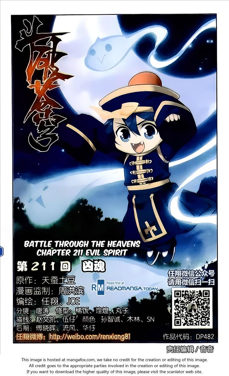 Doupo Cangqiong 211: Evil Spirit at MangaFox.la