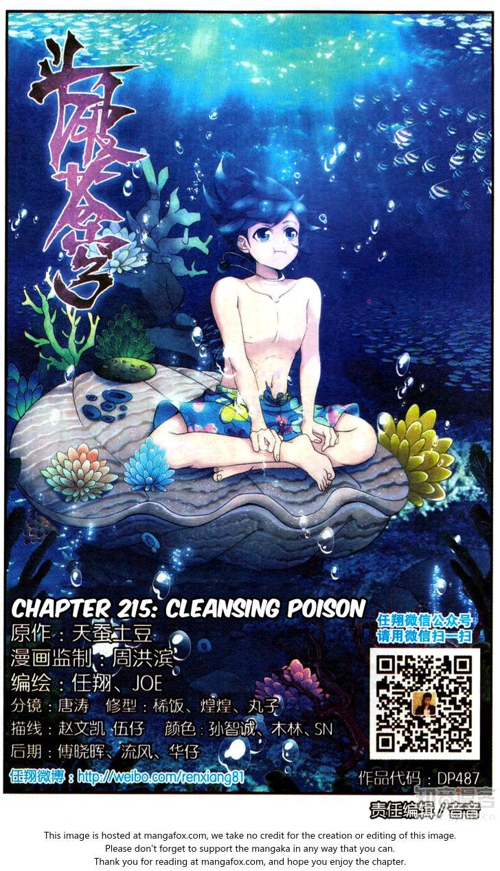 Doupo Cangqiong 215 at MangaFox
