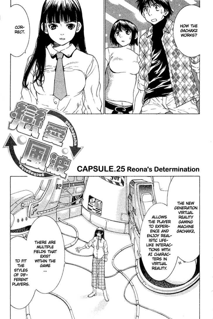 Gacha Gacha 25: Reona's Determination at MangaFox