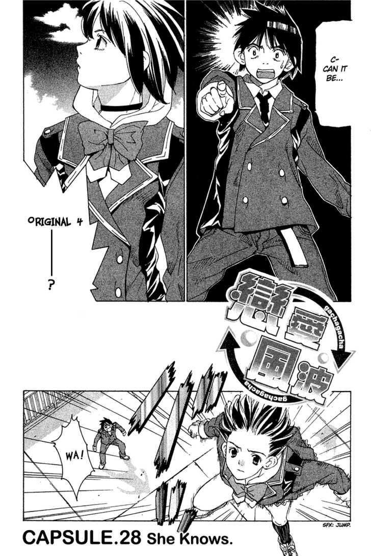 Gacha Gacha 28: She Knows at MangaFox