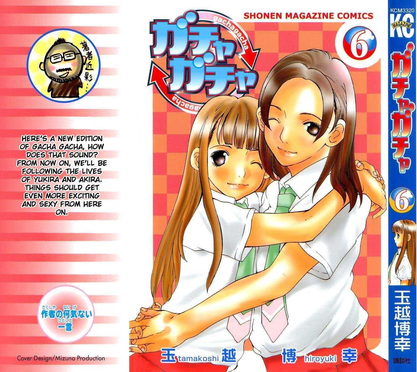 Gacha Gacha 1: Let's Make New Friends! at MangaFox