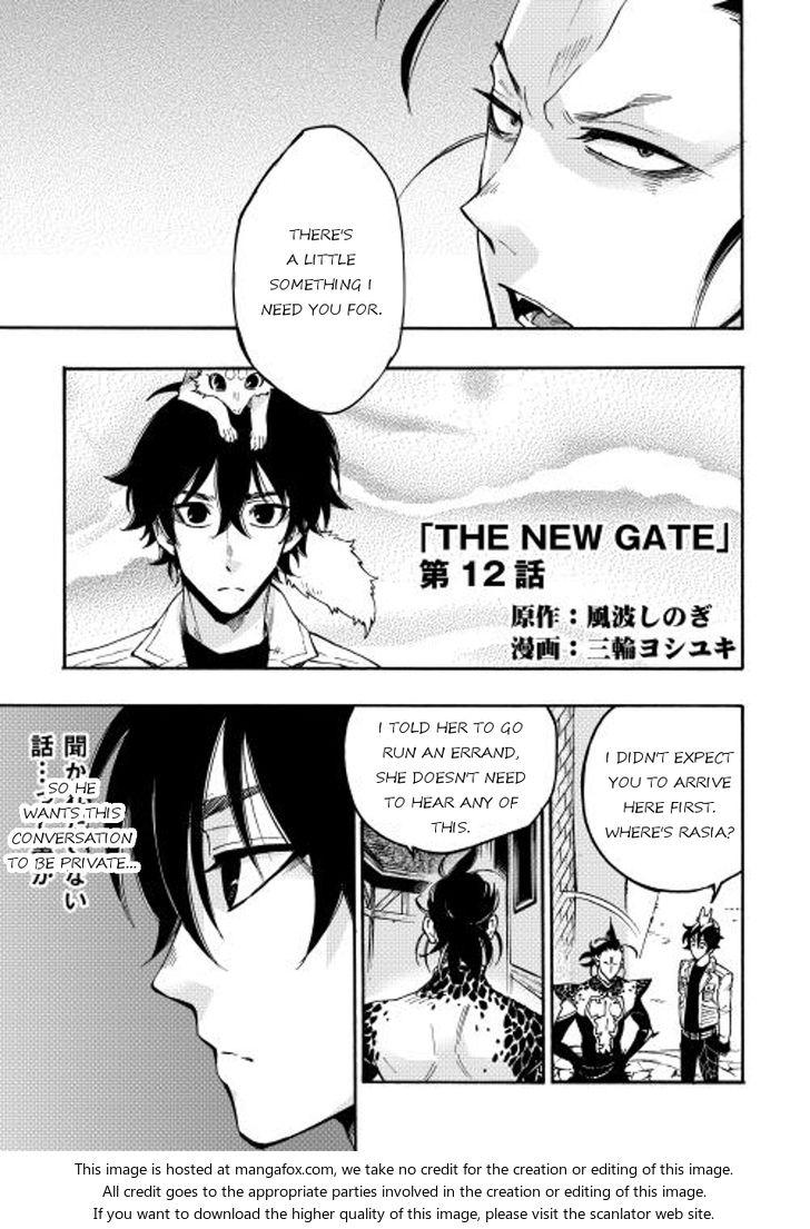 The New Gate 12 at MangaFox