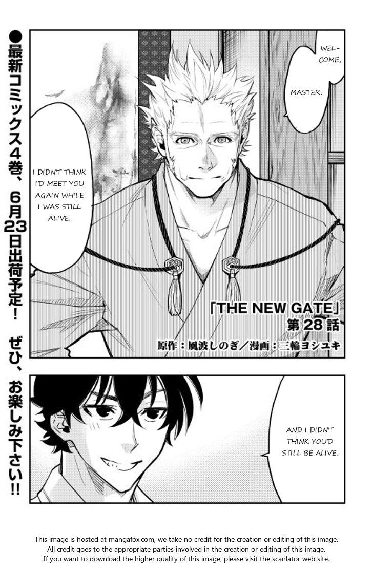 The New Gate 28 at MangaFox