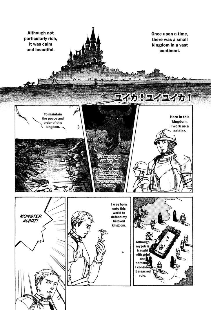 Terrarium in Drawer 16: Eww! Eughhh! at MangaFox