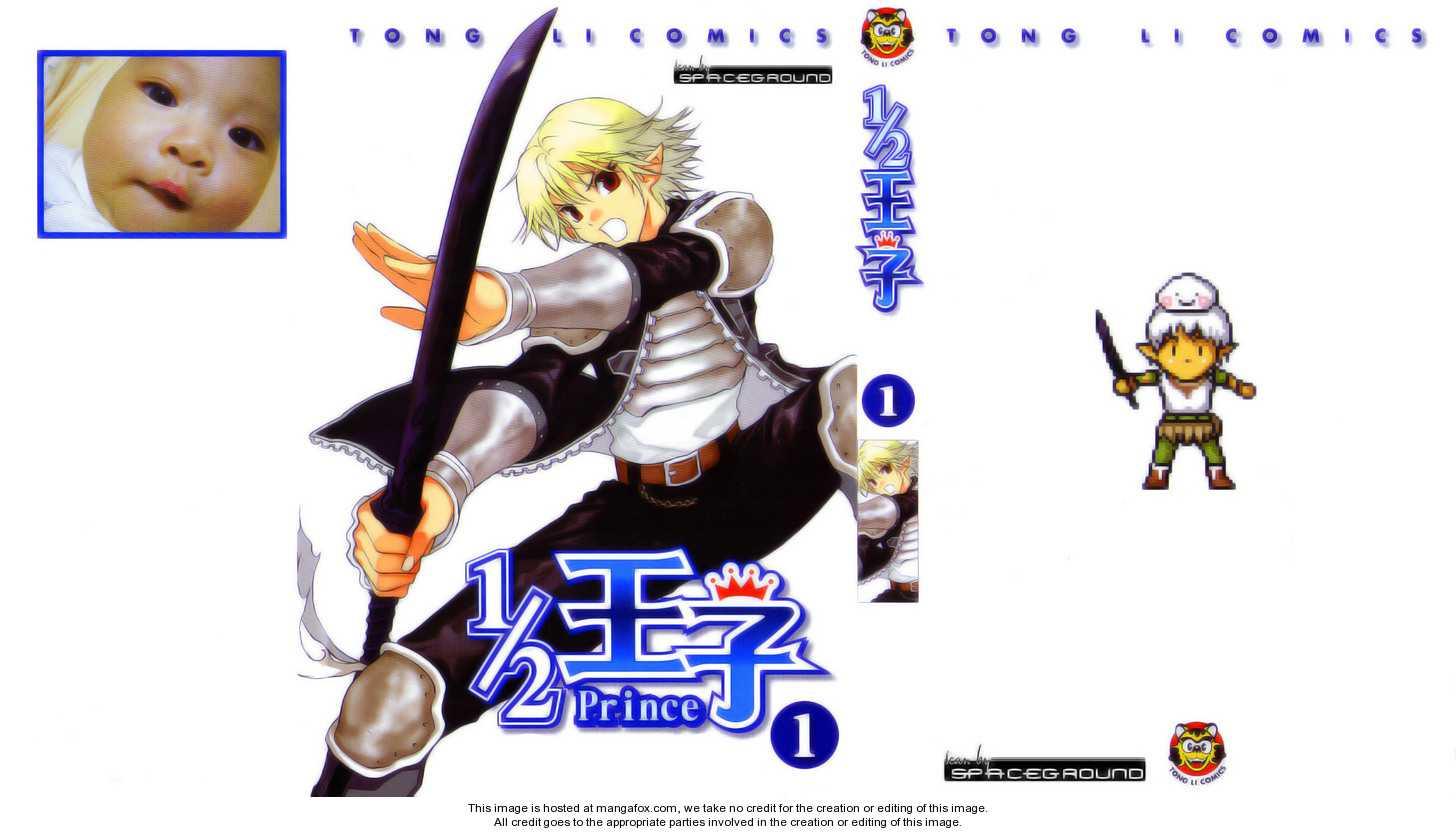 1/2 Prince 1: A Prince Is Born at MangaFox