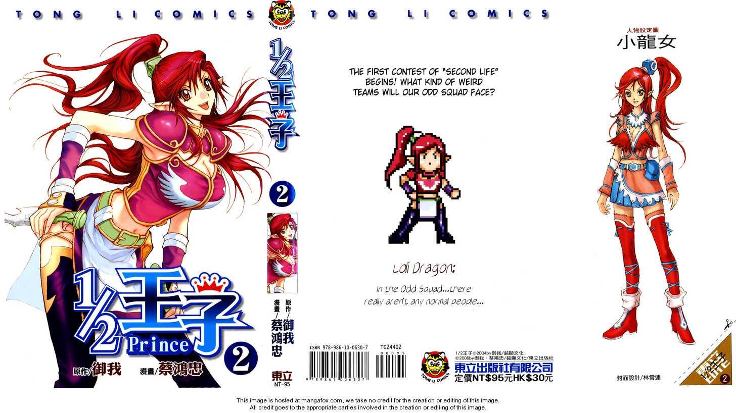 1/2 Prince 6: Miwa at MangaFox