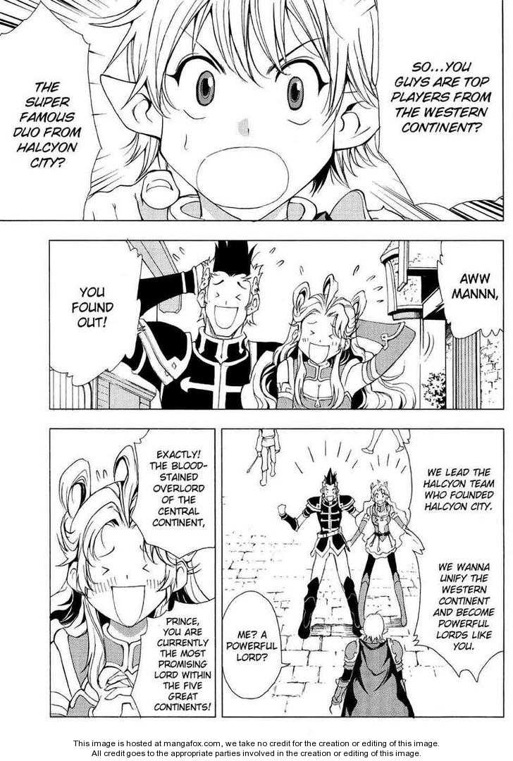 1/2 Prince 44: The Daily Necessities of a Man at MangaFox