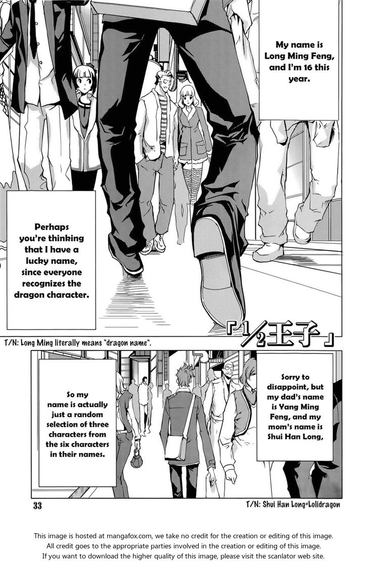 1/2 Prince 71: The Return of a New Prince at MangaFox
