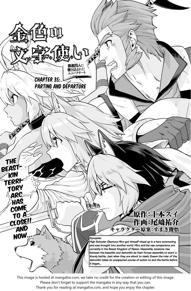 Konjiki no Moji Tsukai - Yuusha Yonin ni Makikomareta Unique Cheat 35: Parting and Departure at MangaFox