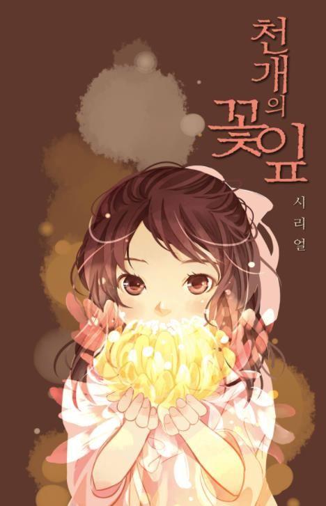 A Thousand Petals 6 at MangaFox